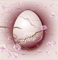 Easter egg and sakura flowers vector image