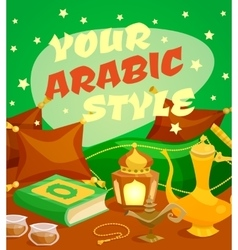 Arabic Culture Concept vector image