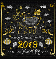 2019 zodiac gold silver pig happy new year 2019 vector image