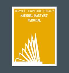 National martyrs memorial savar bangladesh vector