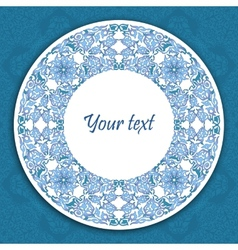 Vintage Background Traditional Islamic Motifs vector