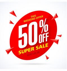 weekend super sale banner template vector image vector image