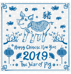 happy chinese new year 2019 zodiac sign paper cut vector image