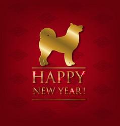 New year postcard vector