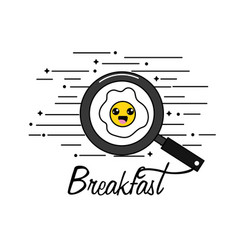 Emblem kawaii happy breakfast icon vector