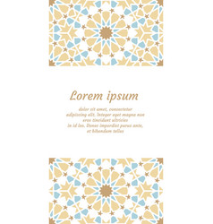 Morocco card design template vector