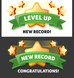 New record a message vector