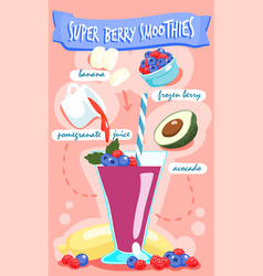 Super berry smoothie with avocado vector