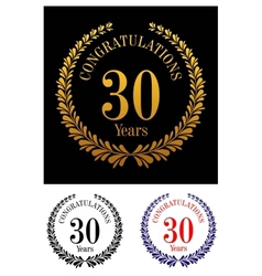 30 years anniversary laurel wreaths vector image