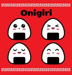 Cute onigiri emoticon face positive emotions set vector