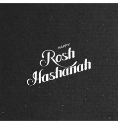 Rosh Hashanah Jewish New Year vector image