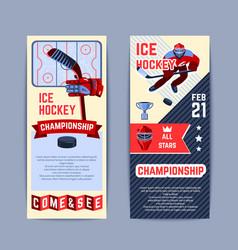 Hockey Banners Set vector image