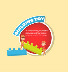 building toy description boy and girl playing vector image