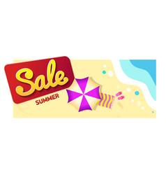 summer sale promotion banner offer horizontal vector image