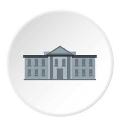 White house USA icon flat style vector image