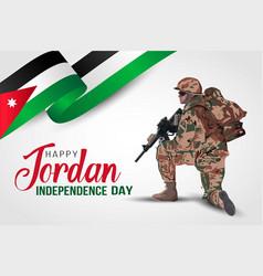 Happy independence day jordanjordanian soldier vector