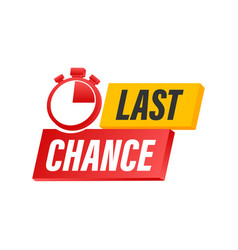 Last chance and last minute offer with clock vector