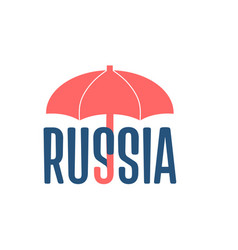 Russia word under umbrella vector