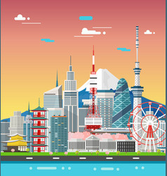 smart city skyline vector image