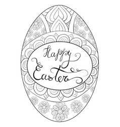 adult coloring bookpage an easter egg with vector image