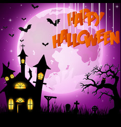 halloween background with church on the full moon vector image