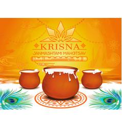 Krishna janmashtami mahotsav hindu indian fest vector