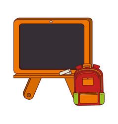 board school with briefcase with handle vector image