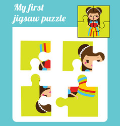 puzzle kids activity complete the picture vector image