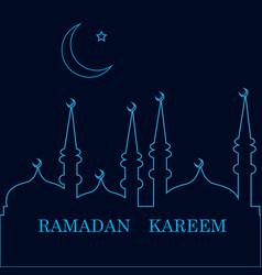 ramadan greetings background vector image vector image