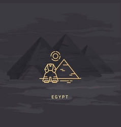 icon most famous symbol egypt vector image