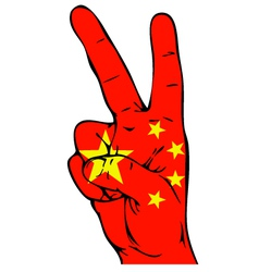 Peace Sign of the Chinese flag vector