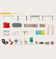 set of furniture for home design vector image