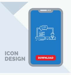 training course online computer chat line icon in vector image