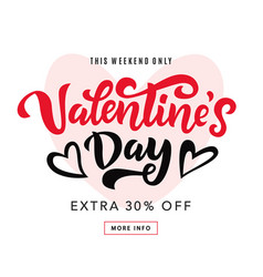 valentines day sale banner template vector image