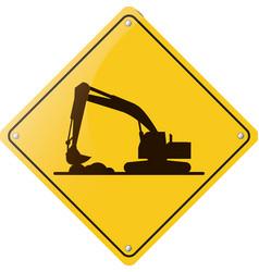 excavator truck construction work hard vector image