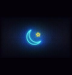 ramadan crescent moon neon blue glowing moon vector image