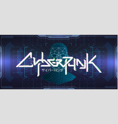 Cyberpunk colorful futuristic lettering banner vector
