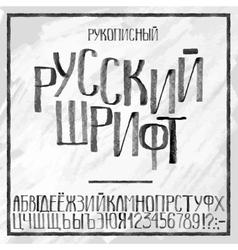 Hand drawn russian alphabet vector image