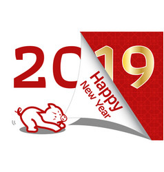 happy chinese new year 2019 vector image