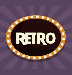 retro frame icon vector image
