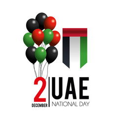 Uae flag with balloons to celebrate national day vector