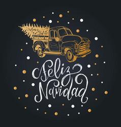 feliz navidad translated from spanish merry vector image vector image