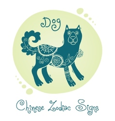 Dog Chinese Zodiac Sign vector