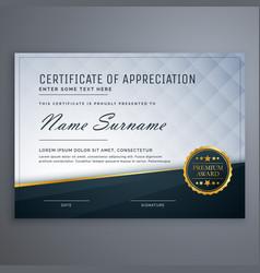 Premium modern certificate appreciation vector