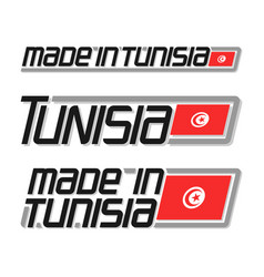 Made in tunisia vector