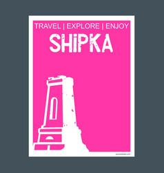 shipka bulgaria monument landmark brochure flat vector image