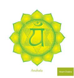 heart chakra anahata glowing chakra icon vector image