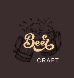 craft beer logo handwritten lettering for vector image
