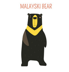 malayski bear childish cartoon book character vector image