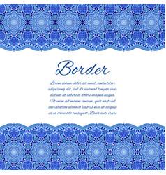 Card with mandala border blue wedding vector